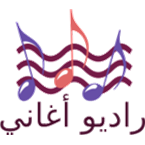 Radio Songs Egypt