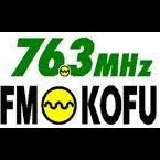 FM Kofu 76.3 FM Japan, Yamanashi