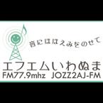 FM Iwanuma 77.9 FM Japan