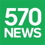 570 NEWS 570 AM Canada, Kitchener