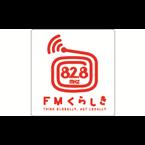 FM Kurashiki 82.8 FM Japan, Okayama