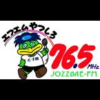 Kappa FM 76.5 FM Japan, Kumamoto