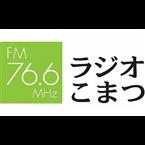 Radio Komatsu 76.6 FM Japan, Ishikawa
