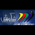 IRIB R Varzesh Iran