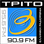 ERA 3 Trito 90.9 FM Greece, Athens