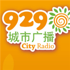 Xinjiang City Radio 92.9 FM People's Republic of China