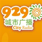 Xinjiang City Radio 92.9 FM China, Xinjiang