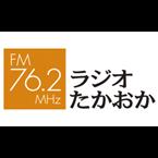 Radio Takaoka 76.2 FM Japan, Toyama