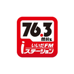 Iida FM 76.3 FM Japan, Nagano