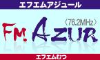 FM AZUR 76.2 FM Japan, Aomori
