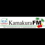 Kamakura FM 82.8 FM Japan, Kanagawa