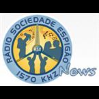 Rádio Sociedade Espigão 1570 AM Brazil, Porto Velho