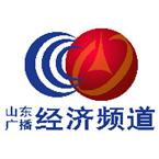 Shandong Economics Radio 98.6 FM People's Republic of China, Jinan