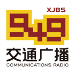 Xinjiang Communications Radio 94.9 FM People's Republic of China