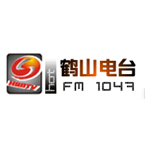 Guangdong Heshan Radio 104.7 FM People's Republic of China