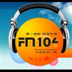 Radio Wuxi Economics 104.0 FM People's Republic of China, Wuxi