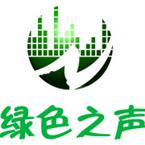 Jiangxi Green Radio 98.5 FM China, Jiangxi