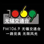 Wuxi Traffic Radio 106.9 FM People's Republic of China, Wuxi