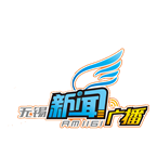 Wuxi News Broadcast 1161 AM People's Republic of China, Wuxi