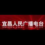 Yichang News Radio 95.6 FM People's Republic of China