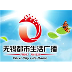 Wuxi City Life Radio 98.7 FM China, Wuxi