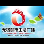 Wuxi City Life Radio 98.7 FM China, Wuxi