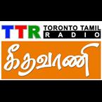 Geethavani FM Canada