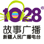 Xinjiang Story Radio 102.8 FM People's Republic of China