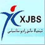 Xinjiang Radio - Kazakh 98.2 FM People's Republic of China