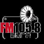 Yunnan  News Radio 576 AM People's Republic of China