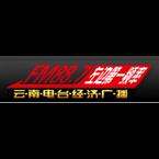 Yunnan Economics Radio 88.7 FM People's Republic of China