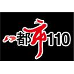 Jilin City 110 Radio 90.3 FM People's Republic of China