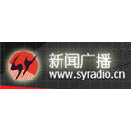 Shenyang News Radio 104.5 FM China, Liaoning