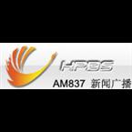 Harbin News Radio 106.2 FM People's Republic of China