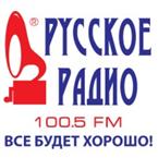 Русское Радио 100.5 FM Russia, Izhevsk