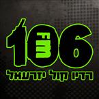 Kol Yizrael 106FM 106.0 FM Israel, Haifa