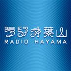 Radio Hayama Japan