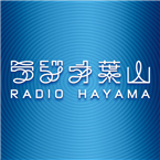 Radio Hayama Japan