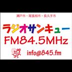 Radio SANQ 84.5 FM Japan