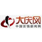 Daqing News Radio 96.7 FM People's Republic of China