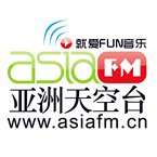 Asia FM Top-40 People's Republic of China