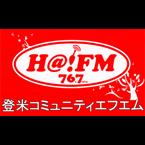 H@! FM 76.7 FM Japan, Miyagi