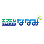 FM Nanami 77.3 FM Japan