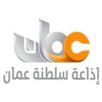 Oman R English 90.4 FM Oman, Muscat
