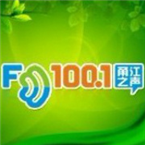 Voice of Yong Jiang 100.1 FM People's Republic of China, Ningbo