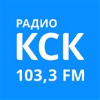 Radio Krasnoufimsk 103.3 FM Russia
