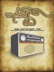 Parani Gee Radio 40's to 80's from Colombo Sri Lanka Sri Lanka