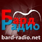 Bard-Radio Russia