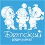 Russkoe Radio - Detskiy Russia