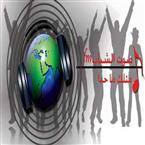 Sawt Alshabab FM 89.9 FM Syria, Dimashq
